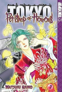 Manga PET SHOP OF HORRORS VOL.1-10 Comics Complete Set Japan Comic