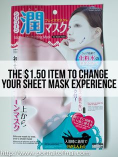 daiso-silicone-sheet-mask