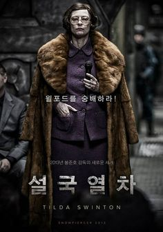 Snowpiercer | 2013 | Joon-ho Bong | South Korea | Sci-Fi  - Mason (Tilda Swinton). This was interesting...