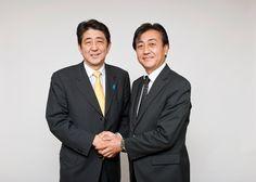 Abe Shinzo & Hoshino Tsuyoshi Rising Sun, Empire, Suit Jacket, Breast, Japan, Suits, Jackets, Fashion, Down Jackets
