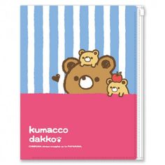 Kumacco Dakko Bear File Folder (◕ᴥ◕) Kawaii Panda - Making Life Cuter