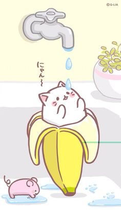 Anime name is bananya🐣 Chat Kawaii, Arte Do Kawaii, Kawaii Cat, Cat Wallpaper, Kawaii Wallpaper, Doodles Kawaii, Chibi Cat, Image Manga, Kawaii Drawings