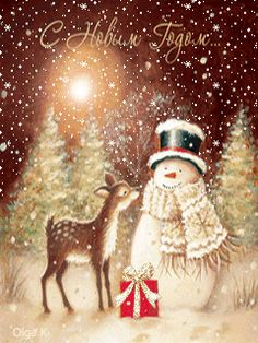 Christmas gif`s animated pictures. Christmas Scenes, Vintage Christmas Cards, Christmas Images, Christmas Snowman, Christmas Greetings, Winter Christmas, Animated Christmas Pictures, Father Christmas, Gif Noel