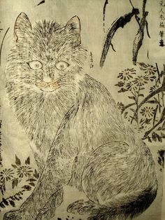 Detail from Kyōsai's Treatise on Painting. Kawanabe Kyōsai, 1887, Japan.
