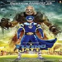 14 Best Akhtar Ali Movies Images Hindi Movies 2016 Movies Free Ali