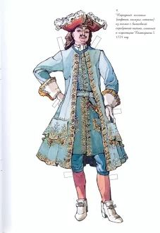 Peter I of Russia paper doll (9 of 12)