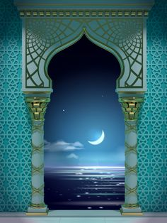 Eastern Ancient Arab Arch Night Eastern Ancient Arab Arch Night Stock Illustration - Illustration of indian, evening: 129940945 Islamic Wallpaper Hd, Love Wallpaper, Pattern Wallpaper, Old Paper Background, Background Images, Photo Backgrounds, Wallpaper Backgrounds, Ramzan Wallpaper, Eco Friendly Ganpati Decoration