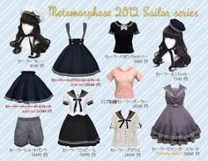 Metamorphose Sailor 2012 Line!