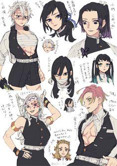 Đọc Truyện Doujinshi Kimetsu no Yaiba - No cap - ~Trứng-chan~ - Wattpad - Wattpad Me Anime, Anime Demon, Manga Anime, Anime Art, Demon Slayer, Slayer Anime, Gender Bender Anime, Character Art, Character Design