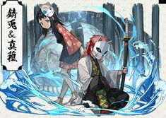 Cute Anime Character, Comic Character, Super Anime, Anime Drawings Sketches, Image Manga, Manga Illustration, Cute Pokemon, Demon Slayer, Anime Demon
