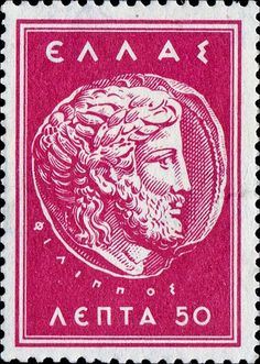 Alexander the Great 1957 Greek And Roman Mythology, Postage Stamp Art, Going Postal, Tampons, Stamp Collecting, Letterpress, Vintage Posters, Charity, Coins