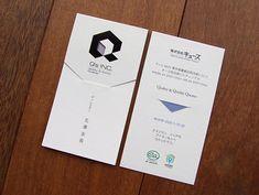 型抜き箔押し二つ折り名刺 | 活版印刷、特殊加工の名刺│メイシスト