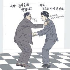 Gangnam Style, Emoticon, Sentences, Infographic, Typography, Photoshop, Messages, Cartoon, Humor