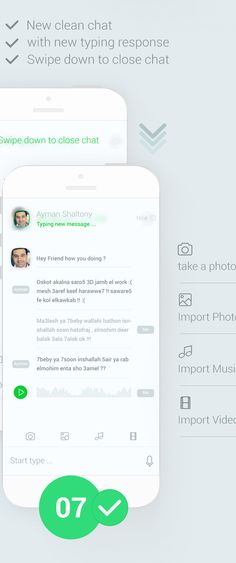 Whatsapp Concept - IOS
