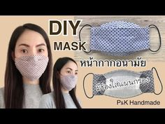 How to make a washable face mask There is a filter compartment. Easy to understand tutorial Sewing Hacks, Sewing Tutorials, Sewing Crafts, Sewing Projects, Easy Face Masks, Diy Face Mask, Sewing Patterns Free, Free Sewing, Craft Ideas
