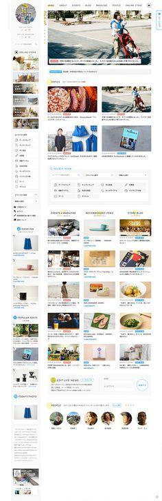 EDIT LIFE EDIT LIFEは生活を立体的に編集する、 メディア型のオンラインショップです。