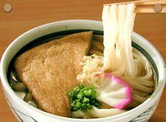 讃岐うどんの亀城庵公認レシピ きつねうどん ー kitsune udon