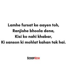 Shyari Quotes, Soul Quotes, Hurt Quotes, Real Life Quotes, Reality Quotes, Friendship Quotes In Hindi, Comfort Quotes, Mixed Feelings Quotes, Gulzar Quotes
