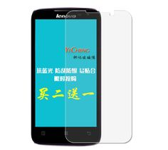 3 Pcs For Lenovo A820 touch screen phone film PET material phone protection screen protector Lenovo A820 film #clothing,#shoes,#jewelry,#women,#men,#hats,#watches,#belts,#fashion,#style