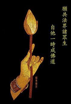 Chinese Buddhism Quote
