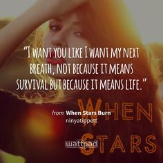 Wattpad Quotes, Sharing Quotes, I Want You, Daydream, The Secret, Burns, Ios, Survival, Content