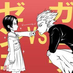 One Punch Man - Zenko&Garou Wall | VK