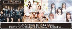 """Nakuro's Blog: ºC-ute """"Mugen Climax / Ai wa Maru de Seidenki / Si..."""