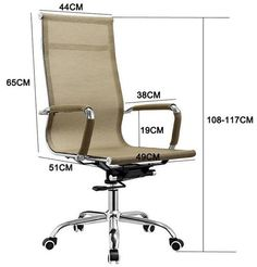 office chair high back/cheap computer chairs/cheapest office chairs / cheap computer chairs / ergonomic chairs online and executive chair on sale, office furniture manufacturer and supplier, office chair and office desk made in China  http://www.moderndeskchair.com/cheap_computer_chairs/office_chair_high_back_cheap_computer_chairs_cheapest_office_chairs_91.html