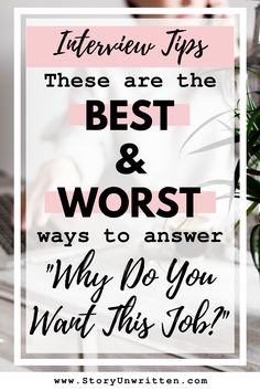"How to interview well with the BEST and WORST ways to answer the common job interview question, ""Why do you want this job?"" Nail your interview and impress the interview panel and hiring manager with your answer to this interview question! Common Job Interview Questions, Interview Questions And Answers, Job Interview Tips, Interview Preparation, Job Career, Career Advice, Career Change, Resume Tips, Time Management Tips"