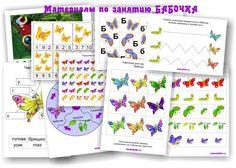 Gratis download groot themapak vlinders voor kleuters
