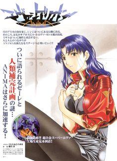 Résultat d'images pour misato katsuragi sadamoto Neon Genesis Evangelion, The End Of Evangelion, Sci Fi Anime, Manga Anime, I Love Anime, Me Me Me Anime, Super Robot, Character Sheet, Illustrations