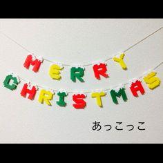 クリスマスガーランド②♡