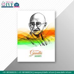 Keep striving hard and make a change. Happy Gandhi Jayanti! #gandhijayanti #gandhi #mahatmagandhi #india #gandhiji #freedom #mahatma #gandhijayanthi #indian #gandhijayantispecial #fatherofnation Art Fertility, Fertility Center, Happy Gandhi Jayanti, Strive Harder, Goa India, State Art, Vector Free, Holiday, Cards