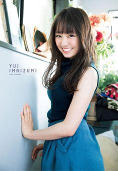 Yui Imaizumi (今泉佑唯)