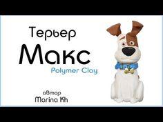 Макс из полимерной глины / Max dog The Secret Life of Pets - polymer clay tutorial - YouTube