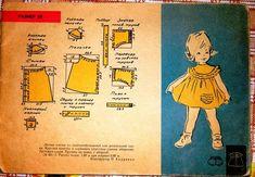детские выкройки ссср: 16 тыс изображений найдено в Яндекс.Картинках