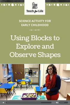 """In this activity, the teacher sets up an """"Observation Station"""" for students to learn about shapes. By playing and exploring with blocks, students learn about things like gravity, balance, and flat and curved objects."""