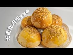 Chinese Dumplings, Hamburger, Low Carb, Bread, Kitchen, Food, Cooking, Brot, Kitchens