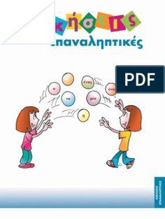 Scribd is the world's largest social reading and publishing site. Greek Language, School Organization, Special Education, Elementary Schools, Children, Kids, Presentation, Teaching, School Stuff