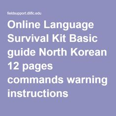 Online Language Survival Kit Basic guide North Korean 12 pages commands warning instructions