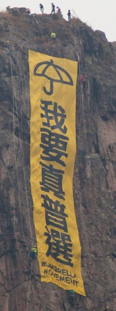 Mountaineerer supporting the Umbrella Movement in HK. 23-Oct-2014