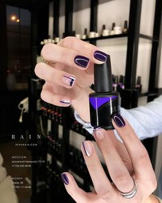 12 Stunning Nailart Tips You Would certainly Like to Attempt Right this moment Minimalist Nails, Really Cute Nails, Love Nails, Stylish Nails, Trendy Nails, Manicure Y Pedicure, Shellac Nails, Gel Nagel Design, Spring Nail Art