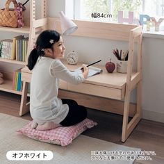 自分仕様にカスタマイズできるから子ども部屋でもリビングでも。 Kids Furniture, Furniture Design, Toddler Bed, Desk, Home Decor, Bedroom, Furniture For Kids, Child Bed, Table Desk