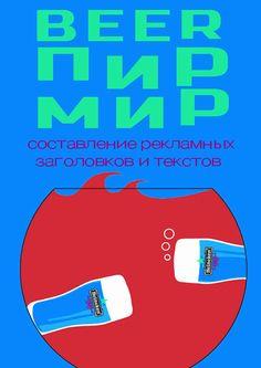 Составление рекламных заголовков и текстов   Рекламный заголовок - это как первое впечатление.   Создание сайтов и магазинов >> http://site-made-in.odessa.ua/