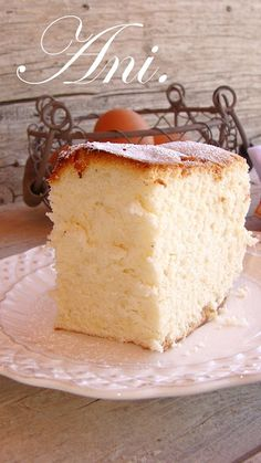 """Ani Kitchen: Snacks sky """"cuarts Can Joan of S'Aigo"""" No Bake Desserts, Delicious Desserts, Yummy Food, Baking Recipes, Cake Recipes, Dessert Recipes, Bunt Cakes, Cupcake Cakes, Cupcakes"""