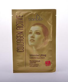 Face, eye area, neck, body masks. Collagen, bird's nest, placenta, vitamin c masks and more with natural ingredients. Film, night and day masks. Vitamin C Mask, Body Mask, Aging Process, Day For Night, Collagen, Natural Beauty, Nest, Masks, Moisturizer