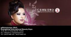 gdbeautyexpo 2013 Guangdong International Beauty Expo 추계 광조우 미용/화장품 박람회