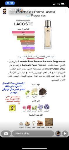 Lacoste, Perfume, Shopping, Fragrance