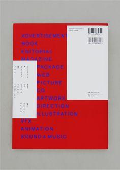 MdN Designers File