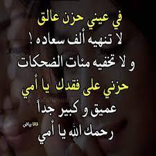 Pin By Cutestar On خلفيات Arabic Calligraphy Calligraphy